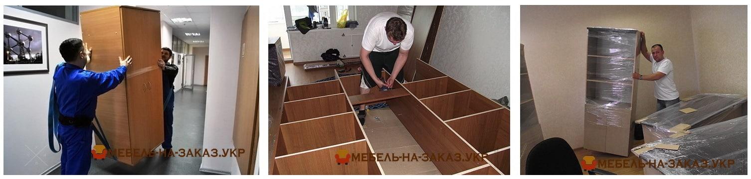 сборка офисной мебели и мебели для дома Киев