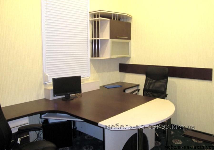стол для двоих сотрудников