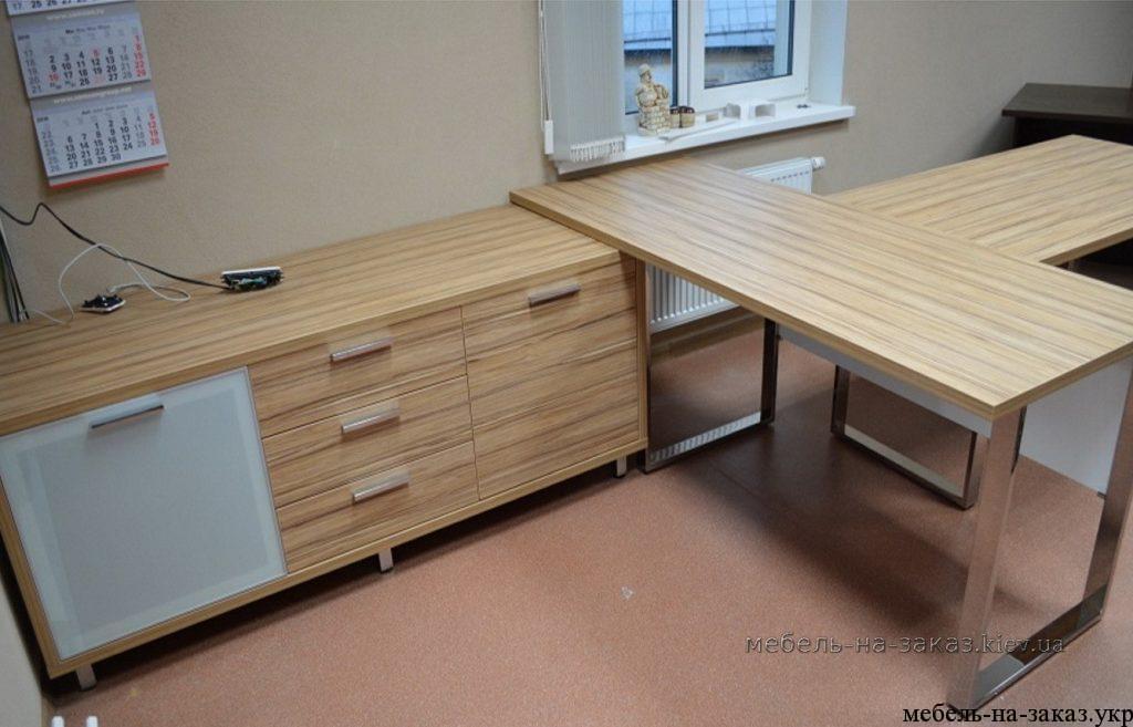 стол модульный офисный