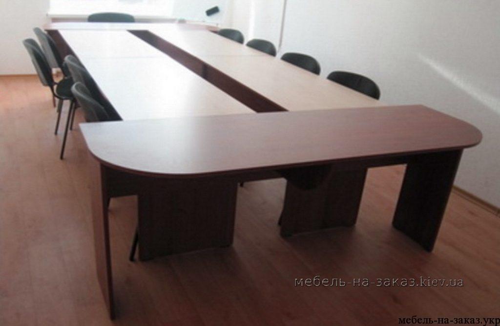 разборной стол для конференций