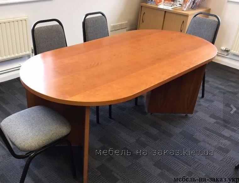 конферец столы