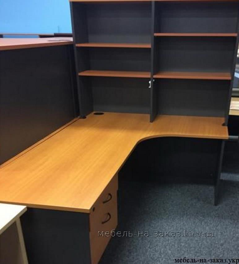 столы для сотрудников на заказ