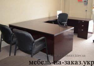 Стол под заказ в киеве по доступной цене от компании мебелар.