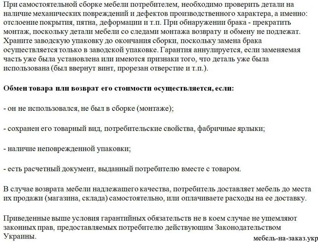 garantia-4