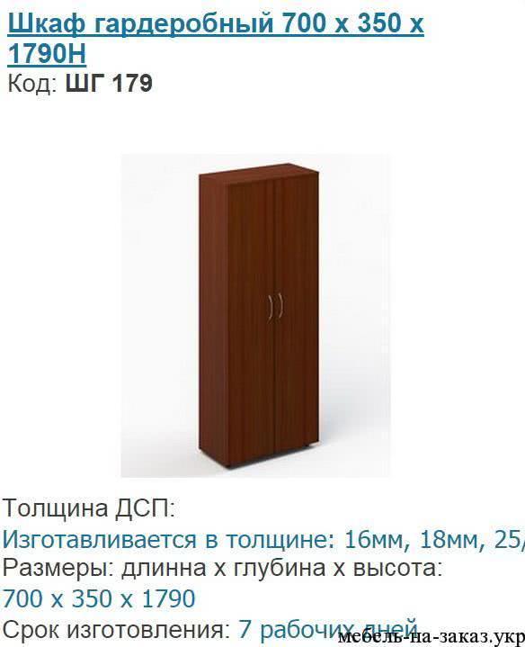 офисный-пенал-1