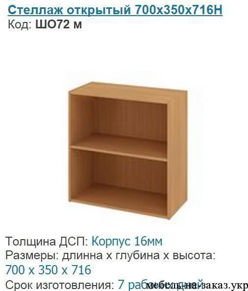 офисный-пенал-4