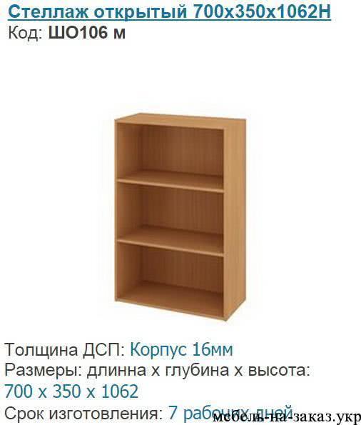 офисный-пенал-5