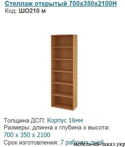 офисный-пенал-7