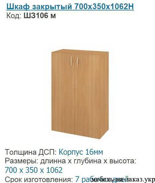 офисный-шкаф-14