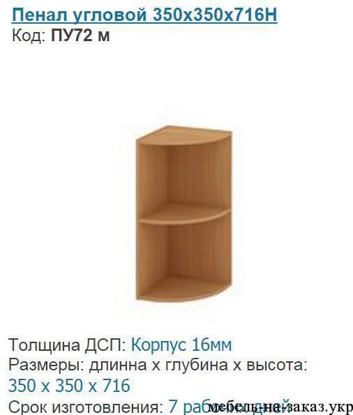 офисный-шкаф-22