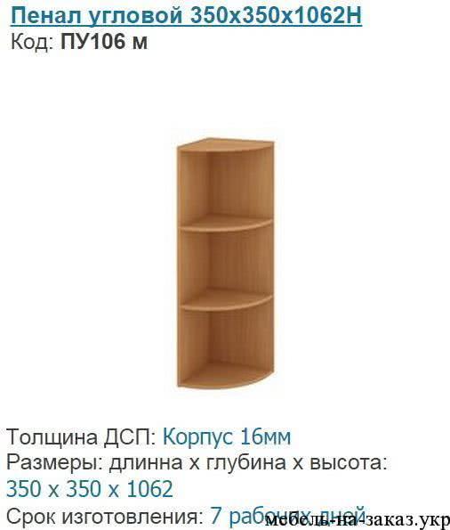 офисный-шкаф-23