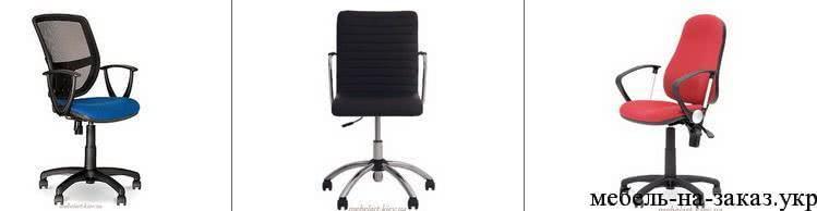 Как правильно выбрать кресло