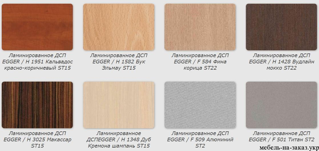 Каталог дсп egger производство мебели мебельартис.