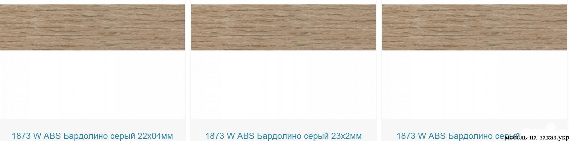 мебельной кромки Рехау для мебели кухонной в Киеве