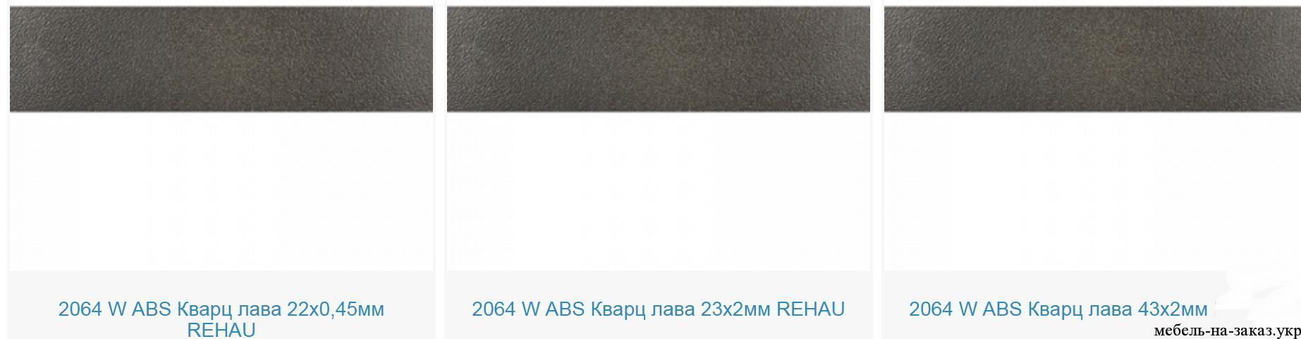 Каталог мебельной кромки Рехау