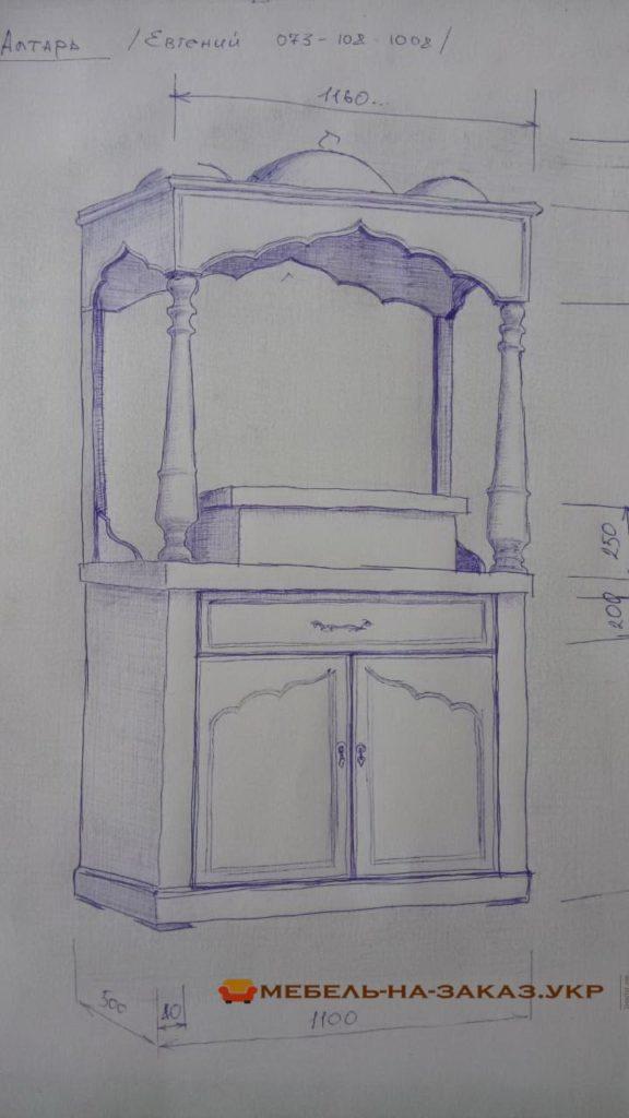 проект деревянной мебели