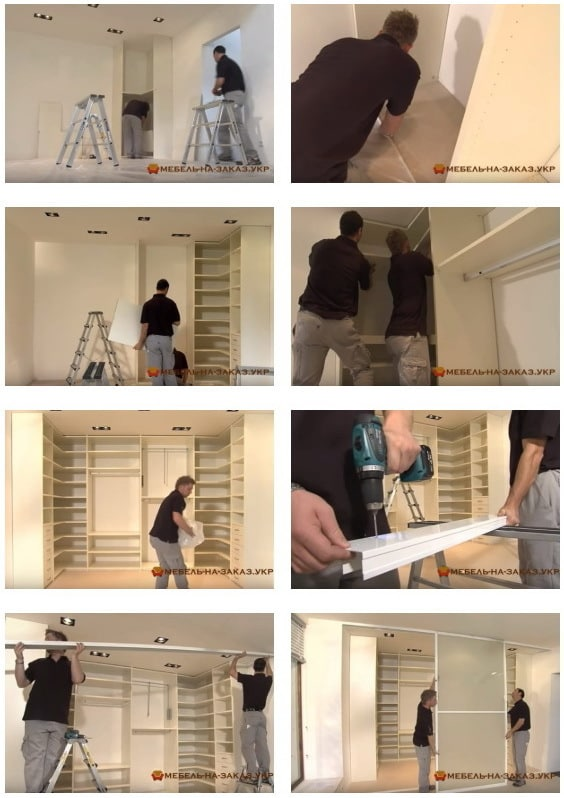 изготовление гардеробной комнаты на заказ