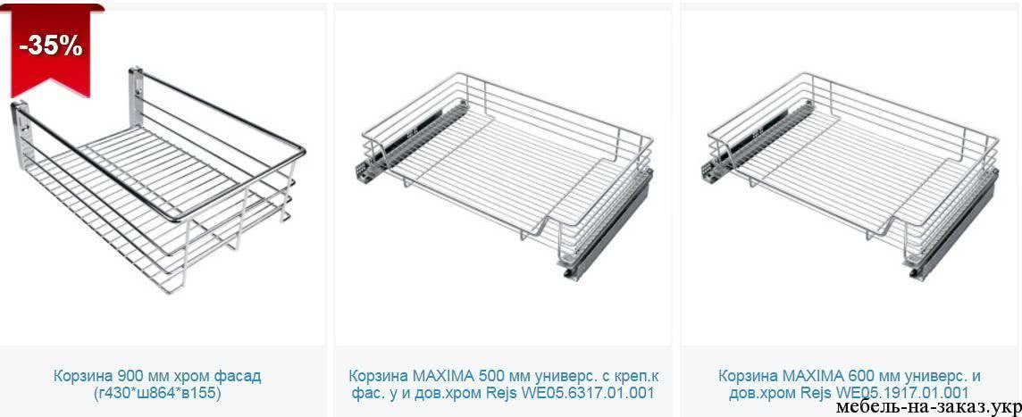 кухонные-аксесуары_01