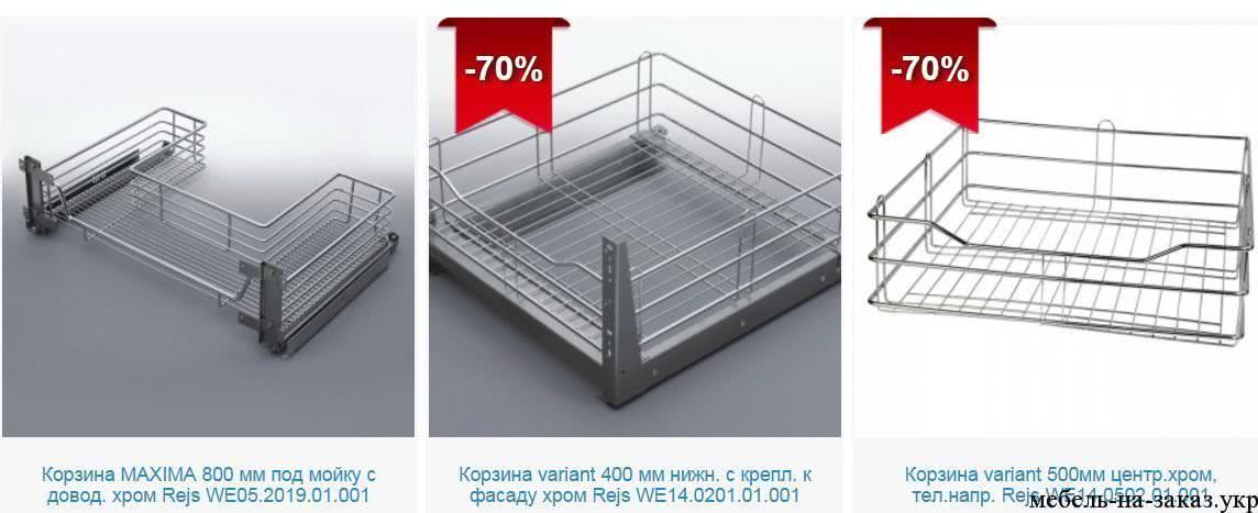 кухонные-аксесуары_03