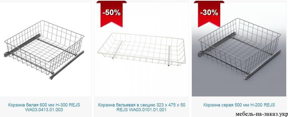 кухонные-аксесуары_06