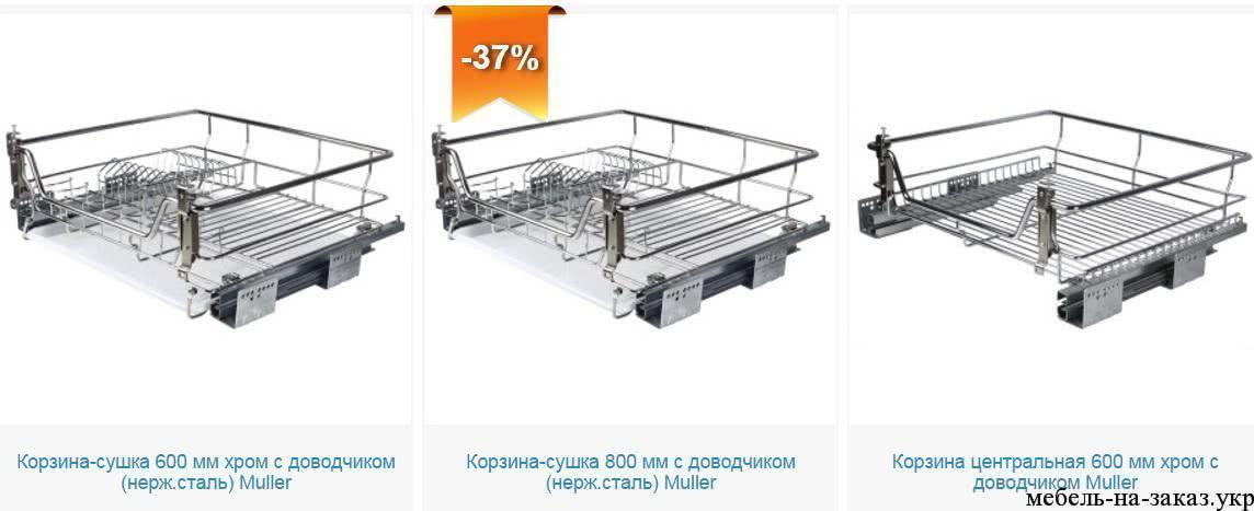 кухонные-аксесуары_07