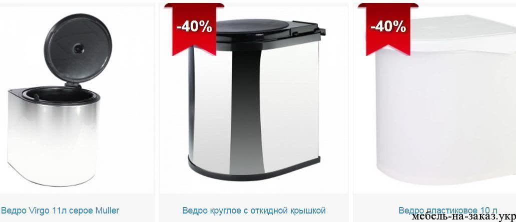кухонные-аксесуары_12