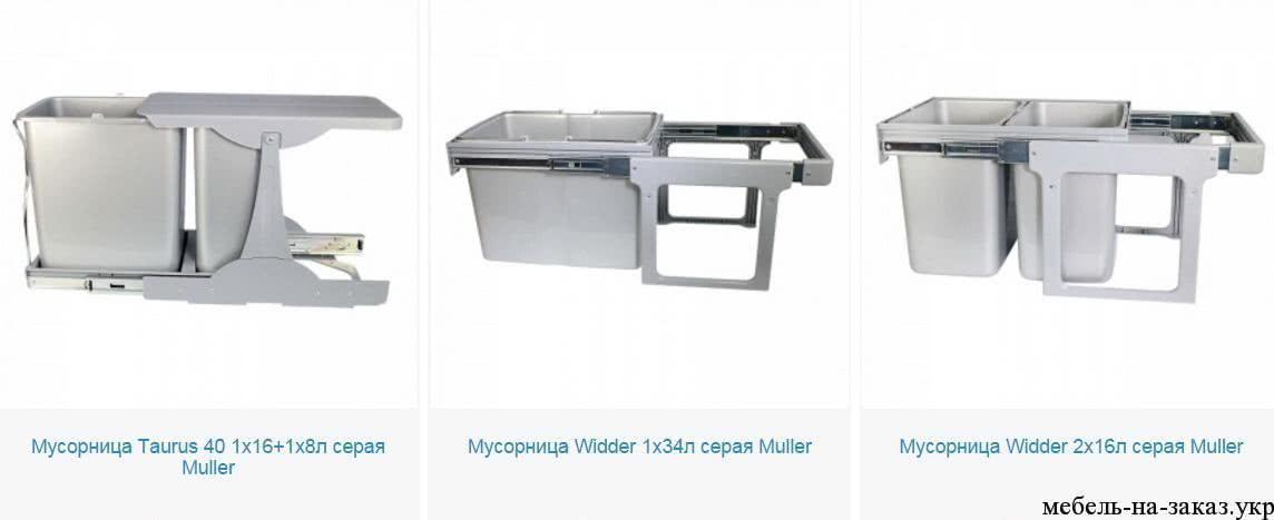 кухонные-аксесуары_13