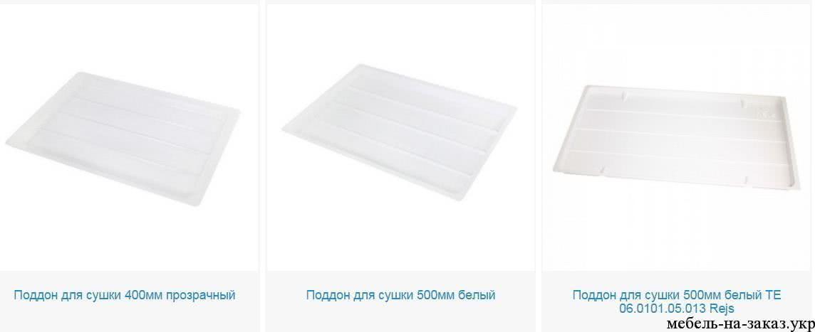 кухонные-аксесуары_18