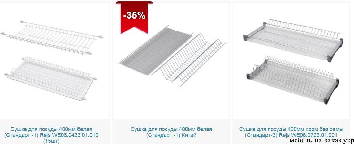 кухонные-аксесуары_19