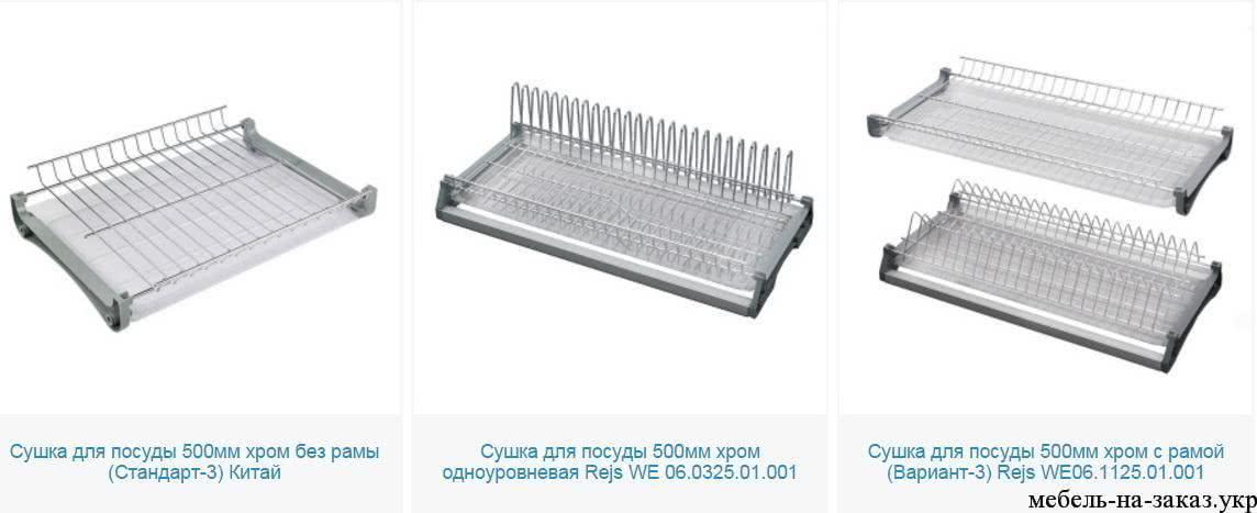 кухонные-аксесуары_22