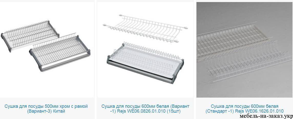 кухонные-аксесуары_24