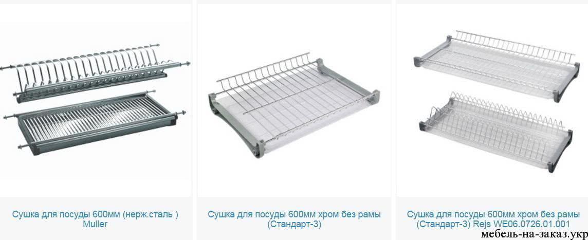 кухонные-аксесуары_25