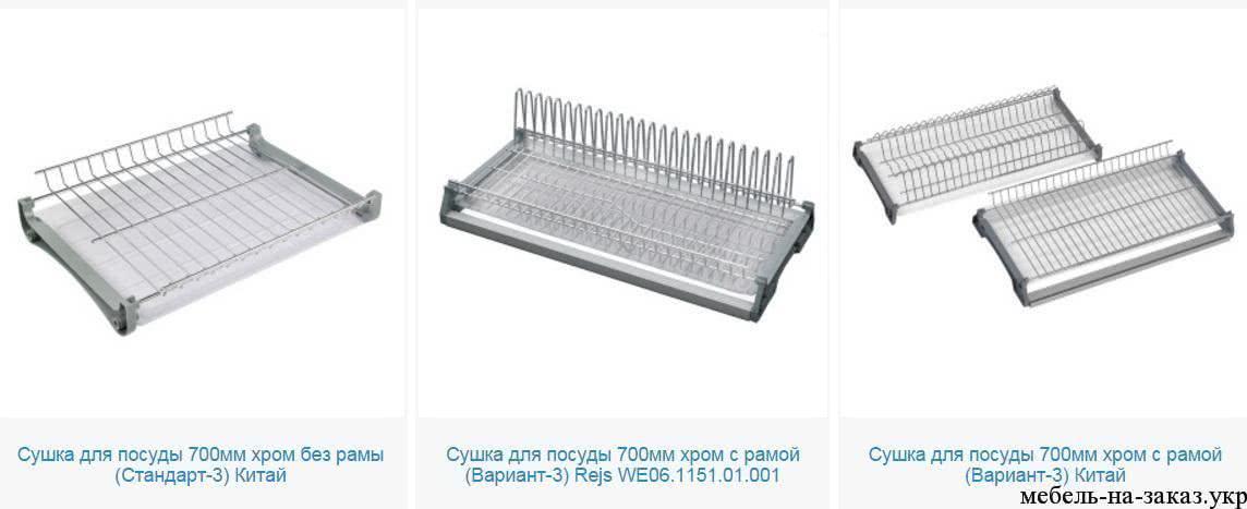 кухонные-аксесуары_27