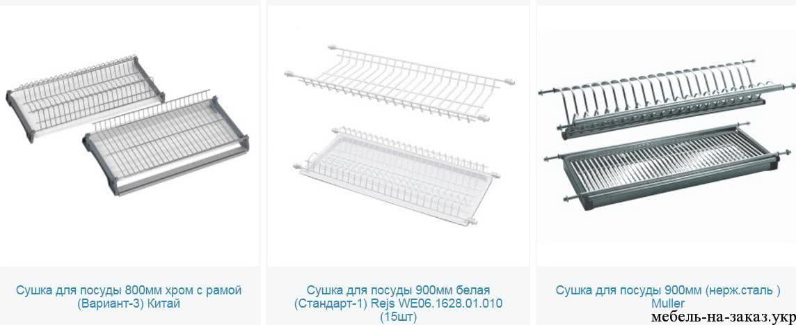 кухонные-аксесуары_29