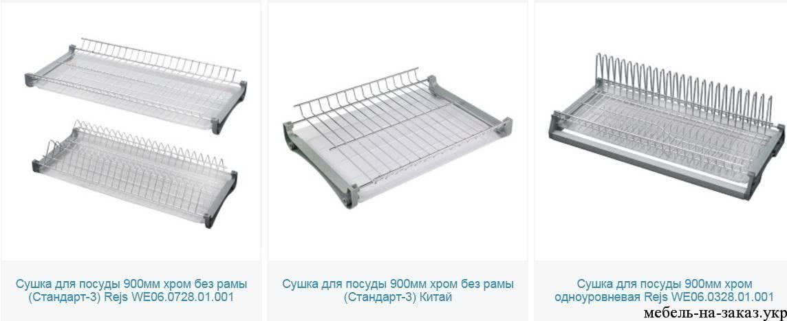кухонные-аксесуары_30