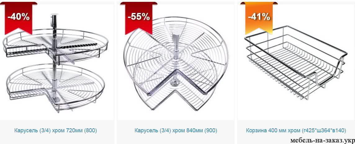 кухонные-аксесуары_31
