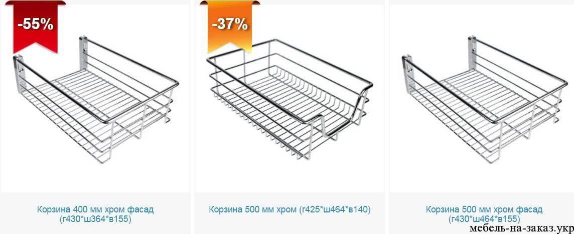кухонные-аксесуары_32