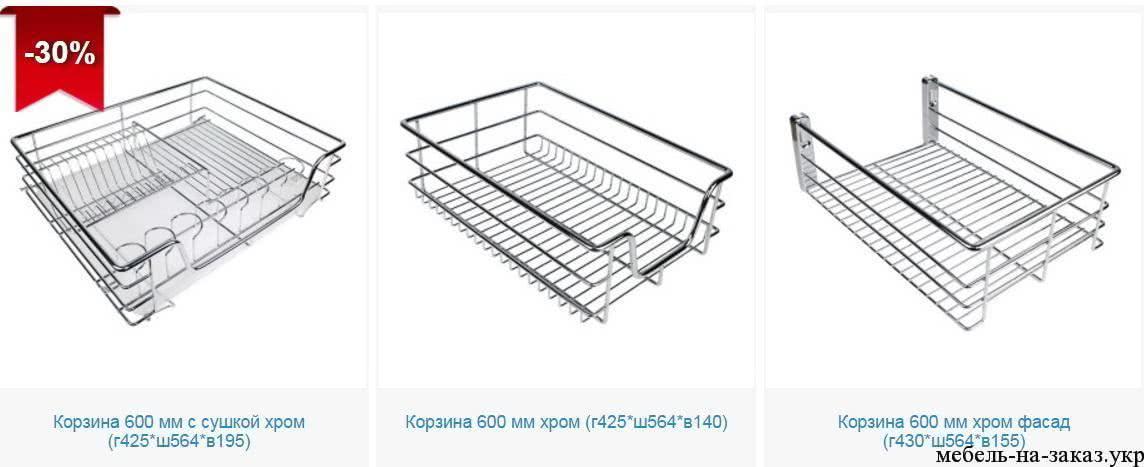 кухонные-аксесуары_33