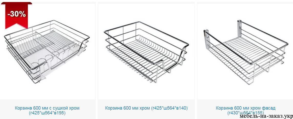 кухонные-аксесуары_34