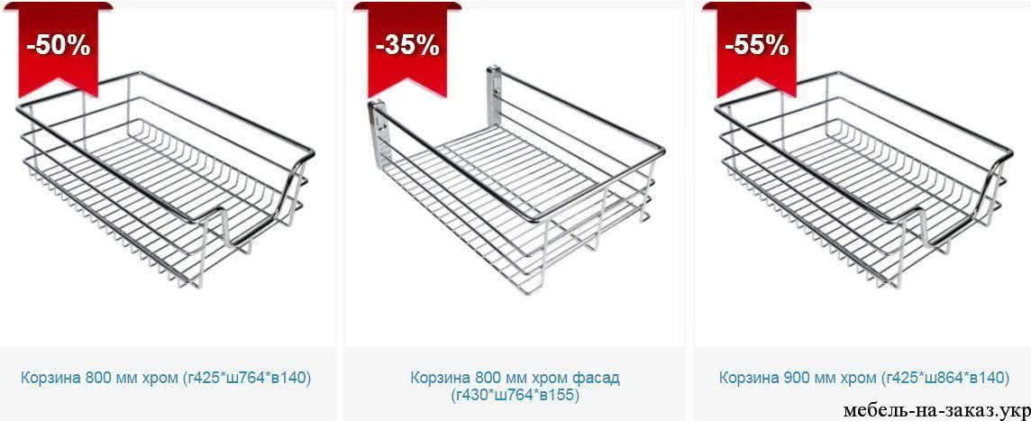 кухонные-аксесуары_36