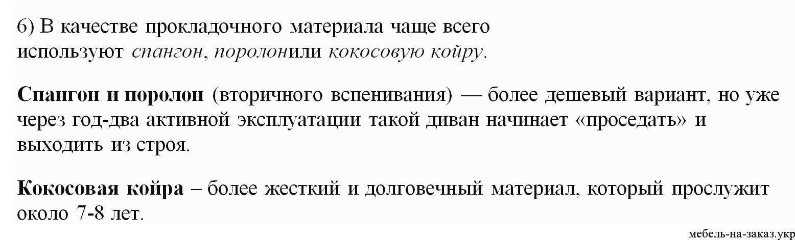 meb-proiz013