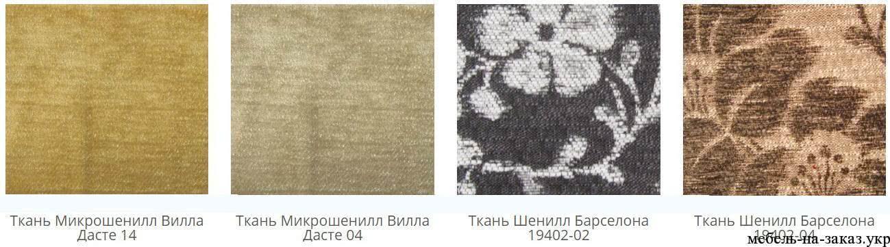 tkan-shenil_72