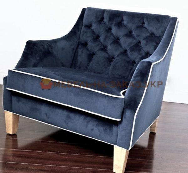 самое красивое кресло