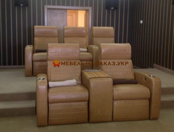 кресла для кинотеатра на заказ