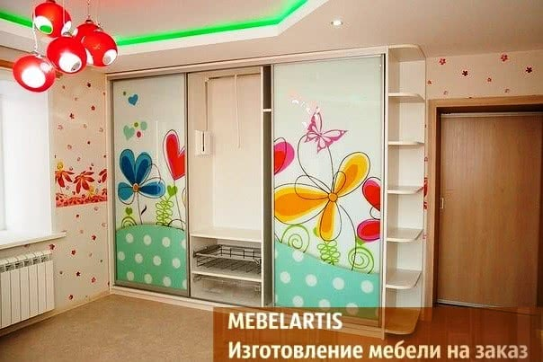 детский шкаф с раздвижными дверями