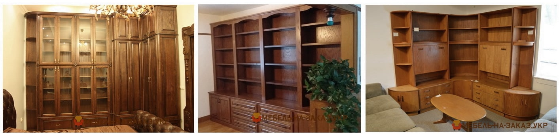 мебель для библиотеки на заказ из дерева