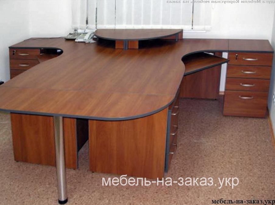 офисный стол на два места