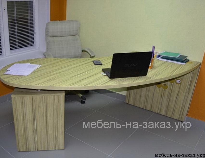 радиусный стол