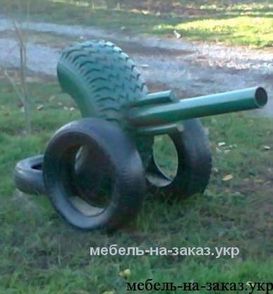 пушка из шины