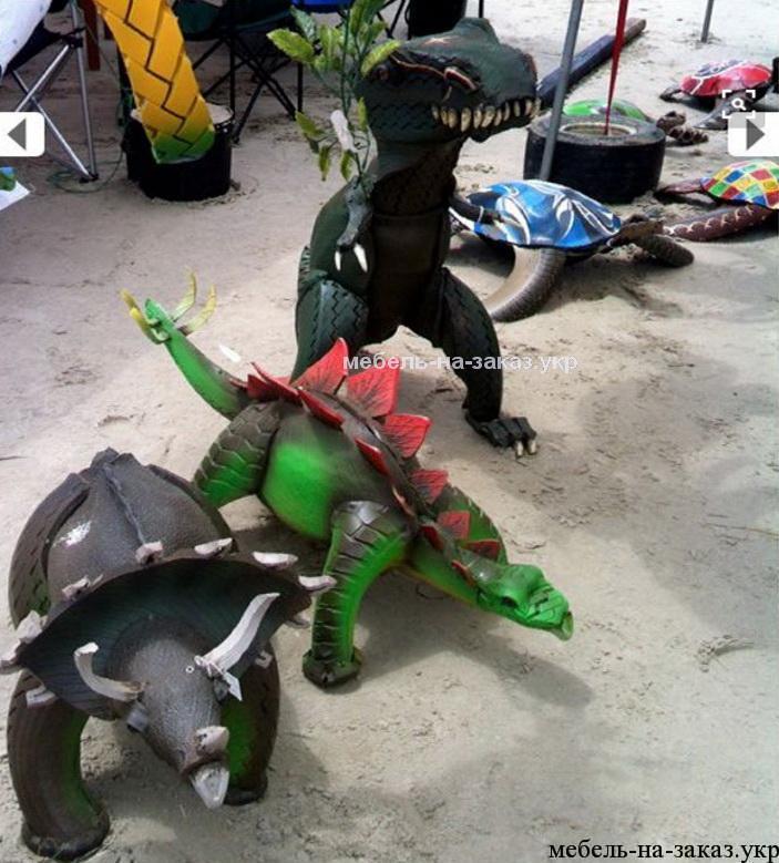 динозавры из старых автошин